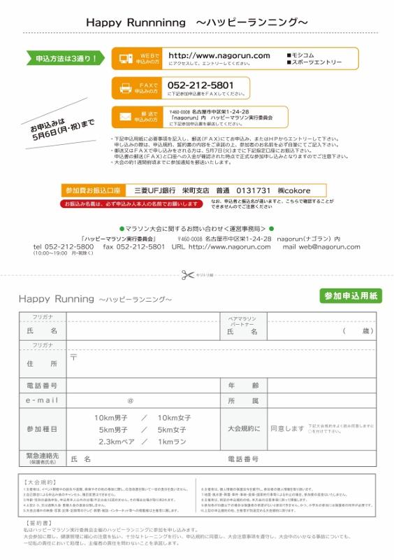 ガッキー&サキティ_ura_ol_01 (564x800)