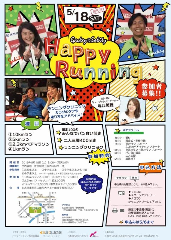 ガッキー&サキティ_ol_01 (569x800)